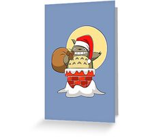 My Neighbor Santa Greeting Card