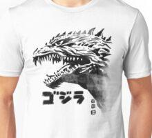 Waterbrushed King Unisex T-Shirt