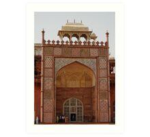 Akbar's Tomb Art Print