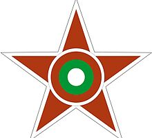 Bulgarian Air Force Roundel, 1949-1992 by abbeyz71