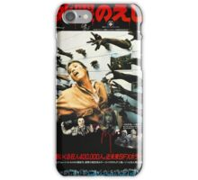 Night Of The Living Dead Japan Poster iPhone Case/Skin