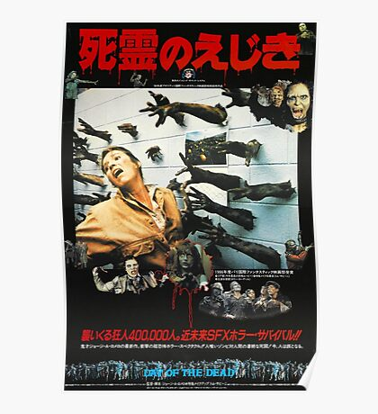 Night Of The Living Dead Japan Poster Poster