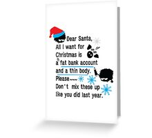 Funny new year resolutions Greeting Card