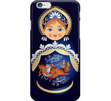 Babushka Matryoshka Russian Doll iPad Case / iPhone 5 Case / Samsung Galaxy Case / Pillow / Bag / Duvet / Mug iPhone Case/Skin