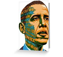 OBAMA THE MOVEMENT Greeting Card