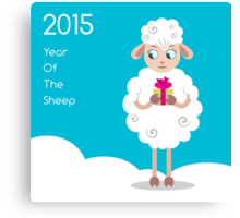 2015 Year Of The Sheep Canvas Print