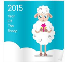 2015 Year Of The Sheep Poster