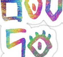A$ BELOW $O ABOVE Sticker