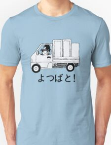 Yotsuba&! Unisex T-Shirt