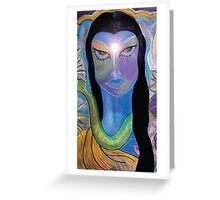 Celestial Gaze • 2007 Greeting Card