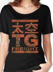TG Freight Women's Relaxed Fit T-Shirt