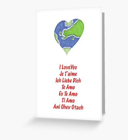 Valentine's Cards: Heart World Greeting Card