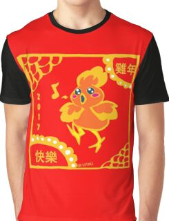 Happy Year of the Rooster?!?  Graphic T-Shirt