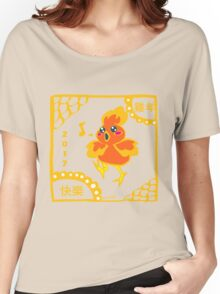 Happy Year of the Rooster?!?  Women's Relaxed Fit T-Shirt