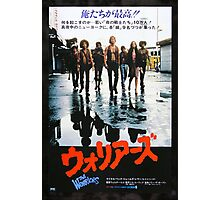 The Warriors Japan Poster Photographic Print