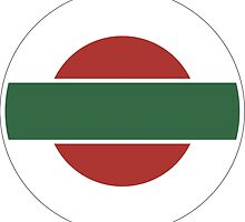 Bulgarian Air Army Roundel, 1945-1949 by abbeyz71