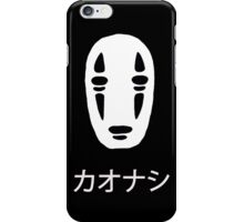 カオナシ (no-face) iPhone Case/Skin