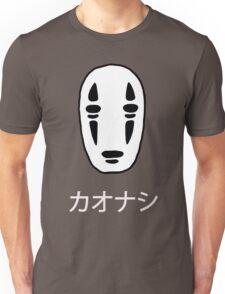 カオナシ Unisex T-Shirt
