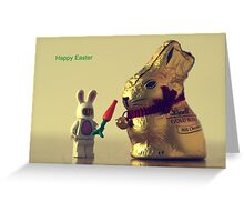 Happy Easter! Greeting Card