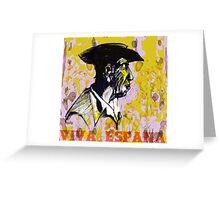 Viva Espana Greeting Card