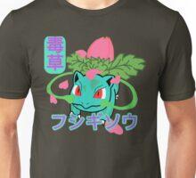Ivysaur #2 Unisex T-Shirt