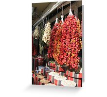 Dry peppers Greeting Card