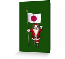 Santa Claus Visiting Japan Greeting Card