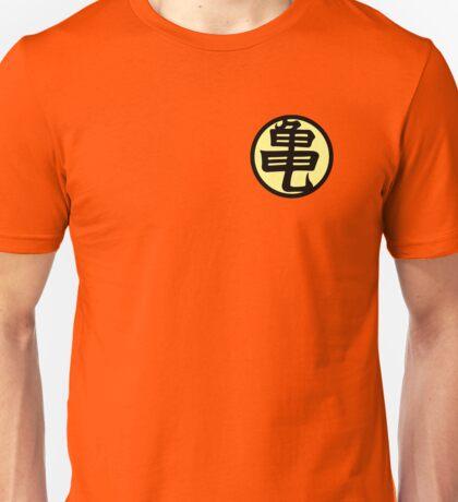 Kame house dojo gi Unisex T-Shirt