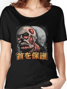Protect Ya Neck Women's Relaxed Fit T-Shirt