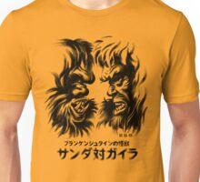Waterbrushed Battling Giants Unisex T-Shirt