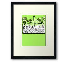 Folks in Community Framed Print