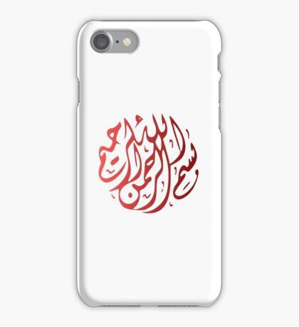 Arabic Calligraphy Bismillah Rounded iPhone Case/Skin