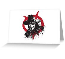 Revolution is Coming Greeting Card