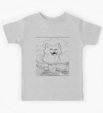 Shiba in the clouds Kids Tee