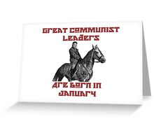 Great Communist Leaders Are Born In January Kim Jong-Un Greeting Card
