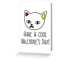 Cool Valentine's Day Greeting Card