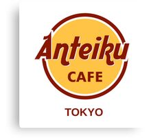 Anteiku cafe - TG Canvas Print