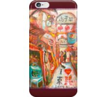 Whimsical Shanghai Art Street - Tian Zi Fang iPhone Case/Skin