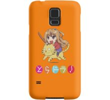 Tagia on Tiger Samsung Galaxy Case/Skin