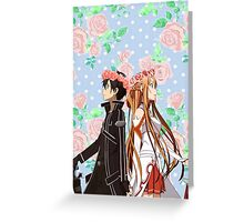 Aesthetic SAO Greeting Card