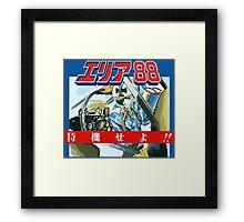 UN Squadron (Japanese Art) Framed Print