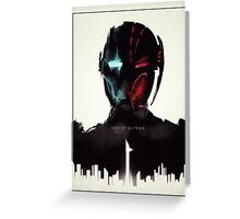 Ultron Evolution Greeting Card