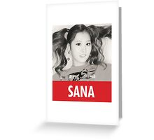 TWICE - Sana Greeting Card