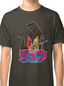 Genshi shonen Ryu Classic T-Shirt