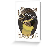 The Hungarian Horntail- Harry Potter Greeting Card