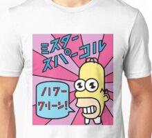 homer's soap Unisex T-Shirt