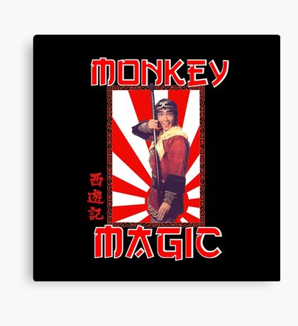 Monkey Magic (for dark back) Canvas Print