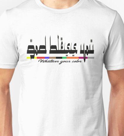 God bless you all Unisex T-Shirt