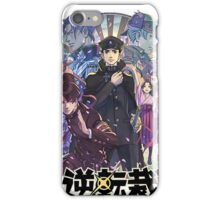 The Great Ace Attorney 15th Anniversary Art iPhone Case/Skin