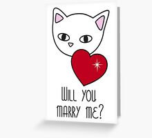 Will you marry me ? Greeting Card